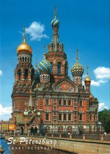 Postkarte St Petersburg